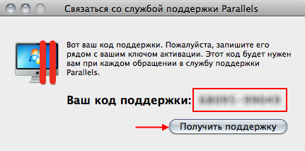 Файл crack налогоплательщик 2008 Дата 2013 Другие программы. . . 69 шт.