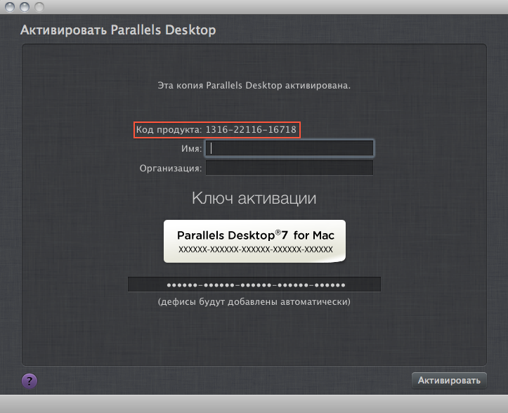 Ключ Продукта Windows Xp Professional