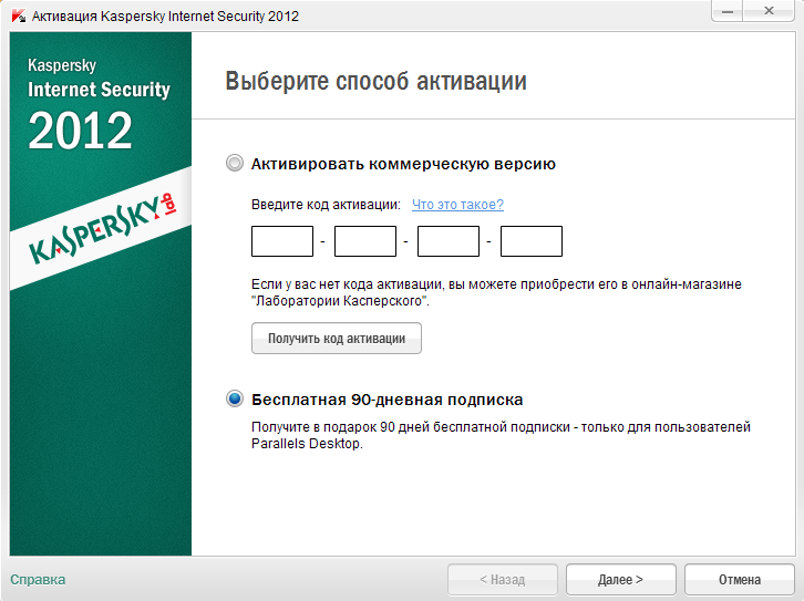 ��� ������������ ������������ ������ Kaspersky Tablet ...