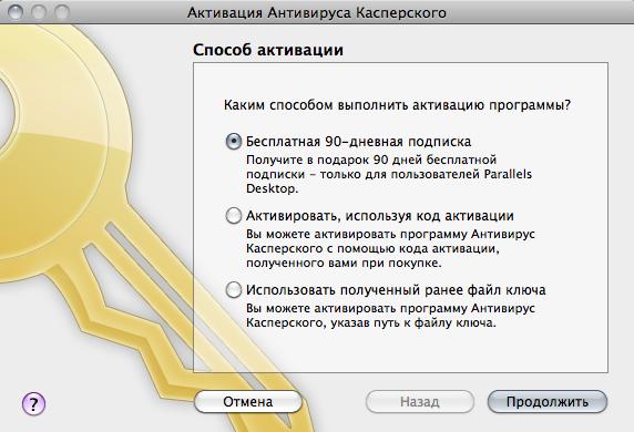 ����� ��� �����������/Keys for KIS/KAV �� 17.05.2011 k ���� ...