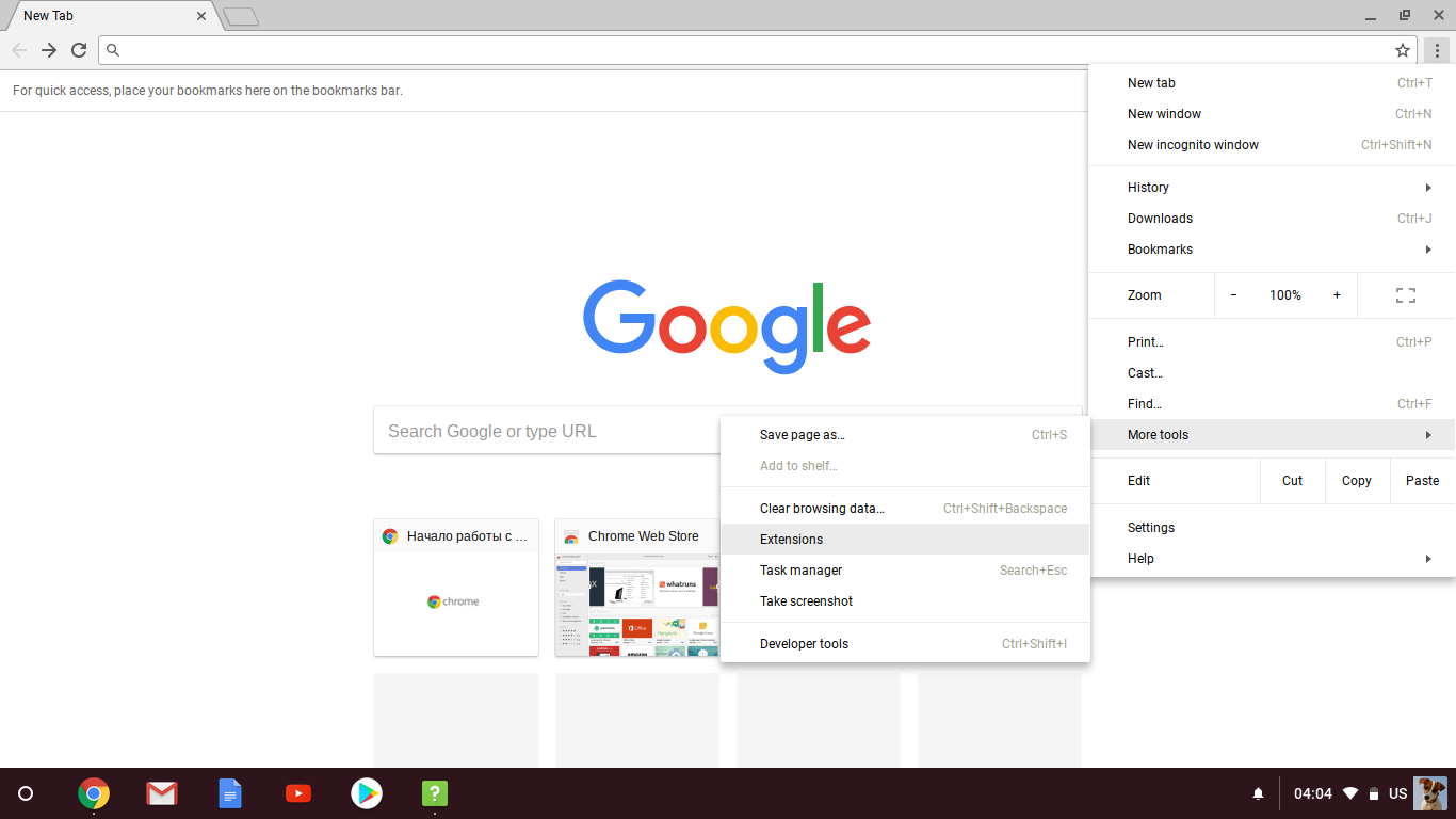 How to install Parallels Client on Chrome OS