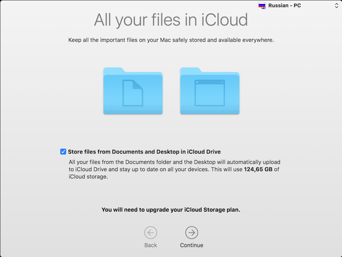 How to exclude a virtual machine from being uploaded to