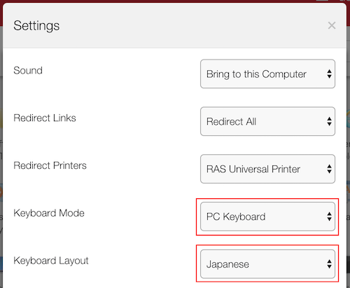 Best practice to use Japanese Input with Remote Application